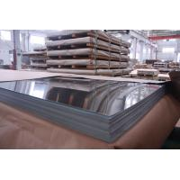Buy cheap Custom Cut 304 Stainless Steel Sheets product