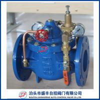 Buy cheap 200X ductile iron material DN100 PN16 adjustable pressure reducing valve product