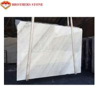 Buy cheap Pure White Marble Stone Slabs , Pure White Marble Floor Tiles Wear Resistant product