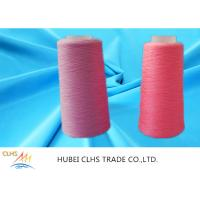 Buy cheap High Strength Ring Twist Dyed Polyester Yarn Smooth Surface Well Sewing Performance product