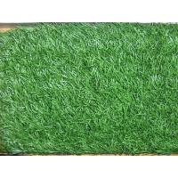 Buy cheap The best artificial grass for Landscaping product