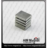 China 2014 new products neodymium magnet n48 on sale
