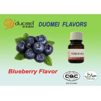Buy cheap True Thick Black Currant Fruit Extract Bakery Flavors 0.1%  - 0.3% Dosage product