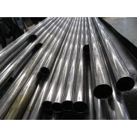 Buy cheap Automotive Cold Drawn Welded Precision Steel Tubing EN10305-2 E195 E235 E355 from Wholesalers