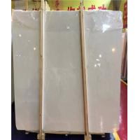 Buy cheap Seamless Natural Split Granite Marble Stone / Natural Stone Marble Tile product