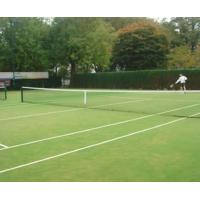 Buy cheap artificial grass tennis product