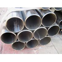 Buy cheap ASTM A178 DIN JIS Welded ERW Steel Tube / Boiler Steel Pipe Wall Thickness 6mm product