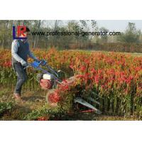 Buy cheap 4 HP Mini Agriculture Farm Machinery Multi - functional Pepper Chilli Reaper from Wholesalers