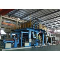 Buy cheap 2400mm Single Cylinder High Speed Tissue Hygienic Paper Making Machine product
