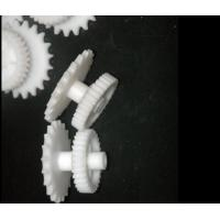 Buy cheap 20/31 teeth gear (flat/round) for doli minilab part no A207015 made in China product