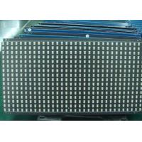Buy cheap Aluminum / Iron Cabinet Material P20 Outdoor SMD Led Display Wall Display for Advertising product