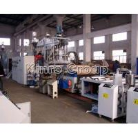 Buy cheap PET Single/Multi-Layer Sheet Extrusion Production Line product