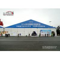 Buy cheap 40m Temporary and Waterproof Outdoor Exhibition Tents With White PVC Cover  for Library Show from Wholesalers
