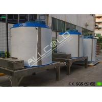 Buy cheap Flake Ice Maker Machine For Chicken / Fish Processing product