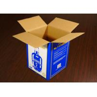 Buy cheap Custom Aqueous Coating Printed Kraft Paper Boxes ZY-OU03 With ISO9001 product
