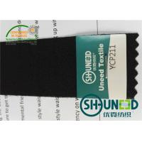Buy cheap Plain Weave Big Elasticity Waistband Interlining Material For Pants Waist product