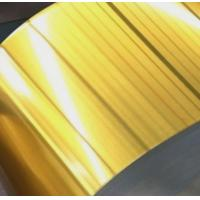 Buy cheap Fin Stock Hydrophilic Aluminum Foil AA1100/ AA8011 Thickness 0.08mm-0.20mm product