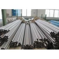 Buy cheap A213 / DIN17175 / JIS3462 Seamless Boiler Tubes , 17.1 - 114.3 Mm Thick Wall Steel Tube product