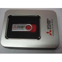 Buy cheap usb drive 4gb China supplier product