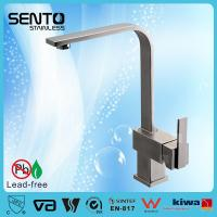 Buy cheap 2016 hot sale high quality single lever faucet mixer for kitchen product
