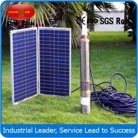 Buy cheap solar powered irrigation water pump from China product