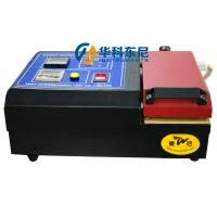 Buy cheap Automatic 120-180℃ Range Sublimation Fastness Textile Testing Machines product