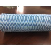 Buy cheap High Strength Spunlace Nonwoven Fabric Disposable Perforated Clean Cloth In Rolls product