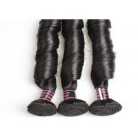 Buy cheap 100% Unprocessed Indian Remy Hair Extensions No Terrible Smell from Wholesalers