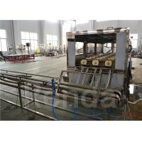 Buy cheap Drinking Water Barrel Bottled Water Filling Machine Bottling Production Line product