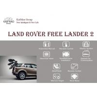 China Land Rover Free Lander 2 Car Electric Tailgate Lift Special For Land Rover, Rear Lift Gate on sale