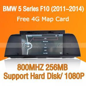 Buy cheap BMW 5 Series F10 Auto Radio GPS Navigation with Digital TV product