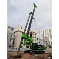 Buy cheap Hydraulic Piling Rig Machine Rotary Pile Drilling Machine 4300mm Operating Width product