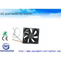 Buy cheap 3.6 Inch Laptop Cooling DC Axial Fans Waterproof / Corrosion Protection from Wholesalers