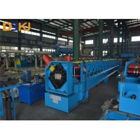 Buy cheap Adjustment C Section Galvanized Steel 2mm Purlin Machine from wholesalers