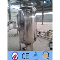 Buy cheap High Pressure ss316  Stainless Steel Pressure Vessels Mirror Matt product