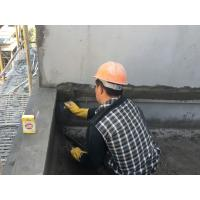 China Chemical formula of cement HEMC/MHEC/HPMC/HEC Manufacturer supply Industrial chemical for dry mortar machines on sale