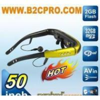 Buy cheap Video Glasses Player product