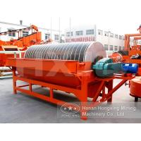 Buy cheap wet magnetic separator product
