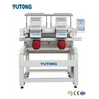 Buy cheap High Speed Commercial 12 Colors Computerized Two Heads cap Embroidery Machine product