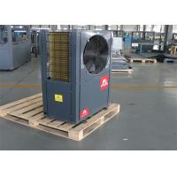 China 27.7A Commercial Air Source Heat Pump Swimming Pool Heater 320Kg 45℃ IP×4 on sale