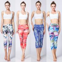 Buy cheap 2019 Women's New Latest Design Printed High Quality Elastic GYM Yoga Pants product
