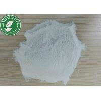 Buy cheap Pharmaceutical 99% Mildronate For Treatment Angina CAS 76144-81-5 product