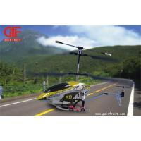 Buy cheap Product Details 3-CH Wireless Falcon Flying Helicopter (GF8820) product