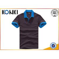 Buy cheap Fashionable Personalized Polo Shirts For Men short sleeve polo shirt product