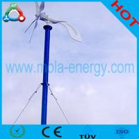 Buy cheap 400W Long-time Use Roof-mounted Wind Turbine Generator product