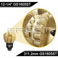 Buy cheap api the steel body PDC bit for oil and gas from Wholesalers