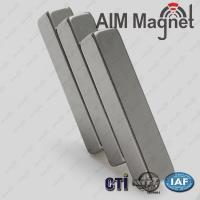 Buy cheap Rare Earth magnets neodymium magnets n52 supplier in Shenzhen product