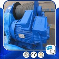 Buy cheap Top Quality Electric Capstan Winch For Sale product
