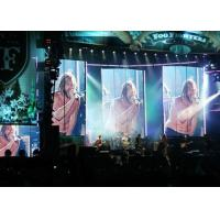 Buy cheap PH33mm Video LED Curtain Screen Display with Synchronously Control product