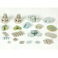 Buy cheap Disc Magnet product